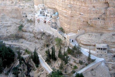 The Monastery of St. George of Koziba