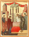 The Meeting of Our Lord Jesus Christ in the Temple